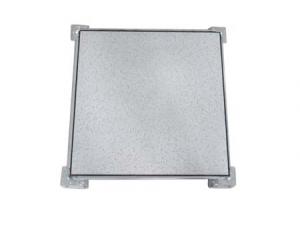 全鋼有邊防靜電地板