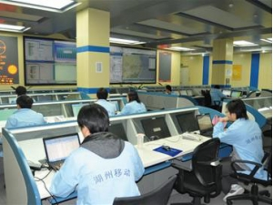 中承華宇有限公司機房監控室